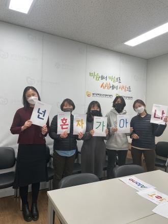 2021 중독가정아이들 관심주간행사 '넌 혼자가 아냐' 캠페인 참여