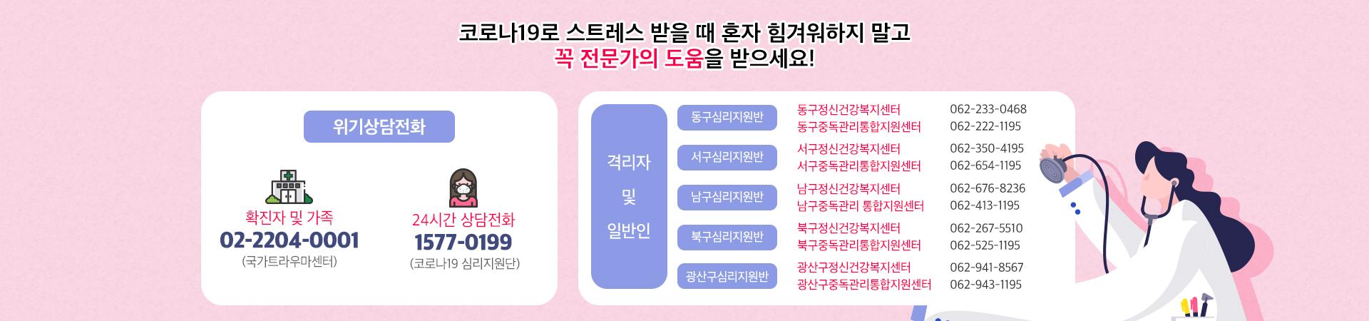 코로나카드뉴스_코로나19